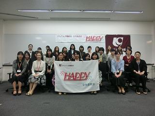 平成29年度本部女性委員会