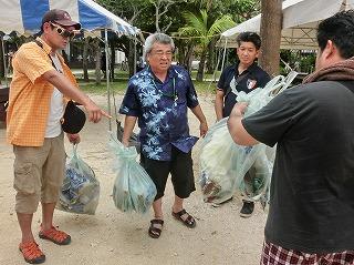 ボランティア沖縄