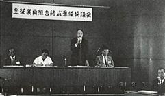 新しい時代への助走 (昭和61年~平成2年)